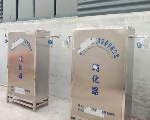 氮氩气纯化设备