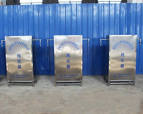气体纯化设备