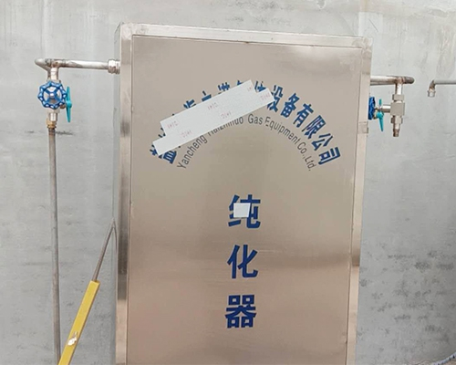 氮气纯化装置